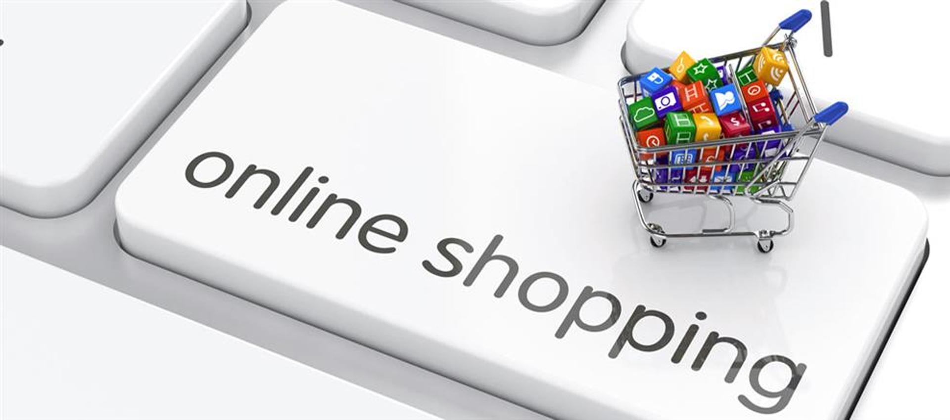 سامانه فروشگاه آنلاین